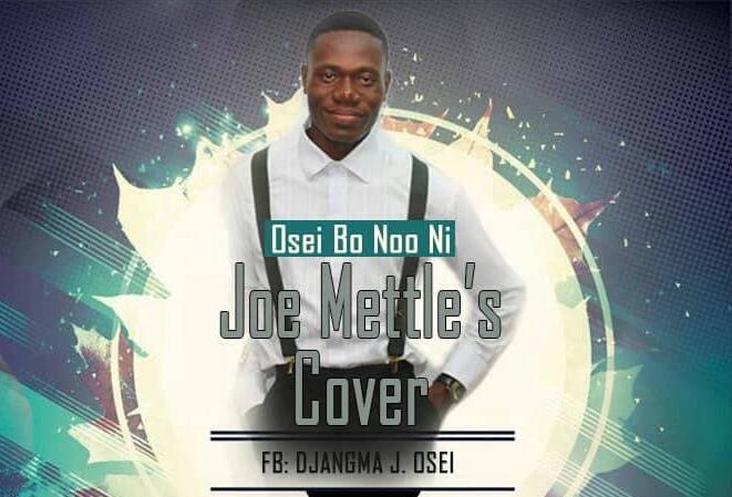 Listen to Bo Noo Ni Cover by Djangma J. Osei IMG 20171117 210206